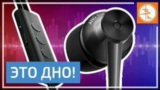 ОБЗОР XIAOMI Mi Noise Cancelling Earphones | Обзор TYPE-C наушников | Звукограф