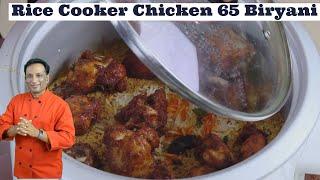 Rice Cooker Fried Chicken Biryani - Chicken 65 Biryani in Rice Cooker -  Instant Lunch Box Recipe