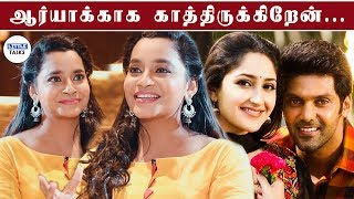 Abarnathi about Arya's Marriage - Old Interview | LittleTalks