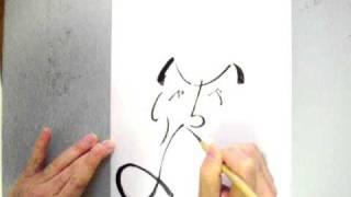 「いかりやちょうすけ」 名前の文字を並べて似顔絵を描いています。 名...