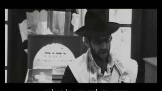 Metzitzim - Remake By Elad Yana