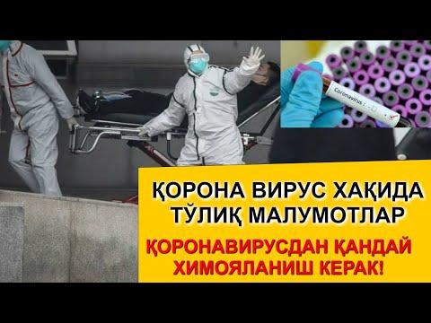 Korona Virus Haqida | Xitoydagi Virus Yuqishi To'liq Malumot | Uzbek Yangiliklar