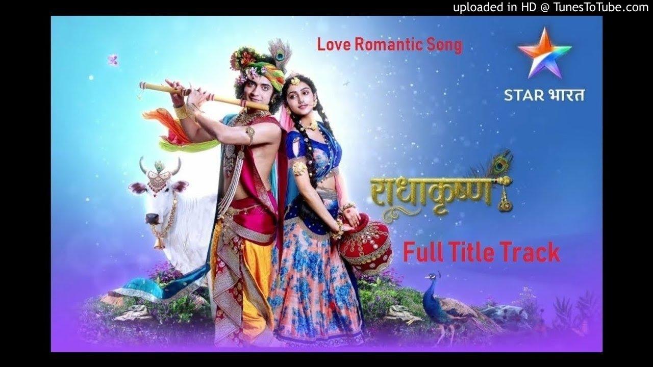 Radha Krishna Star Bharat Instrumental Flute Song Ringtone
