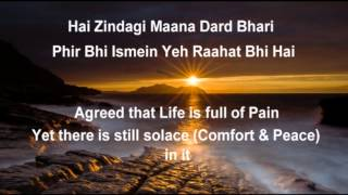Jee Le Zaraa Remix (English Translation) - Talaash