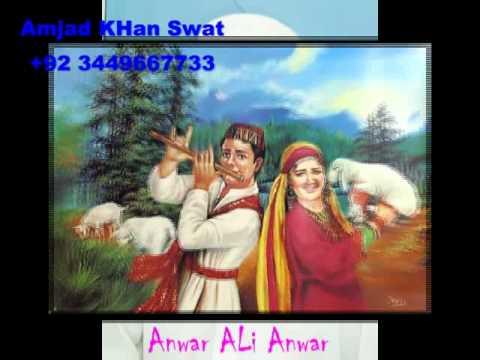 Anwar Ali Anwar Swat.