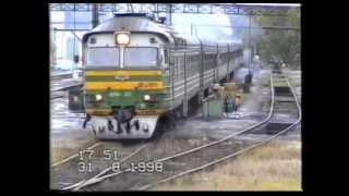 Жасыл дизель-поезд ДР1А-312 / Green DMU DR1A-312