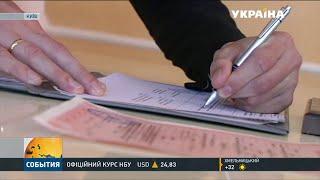 Кабмін дозволив українцям реєструвати шлюб у день подання заяви(, 2016-07-14T08:13:48.000Z)