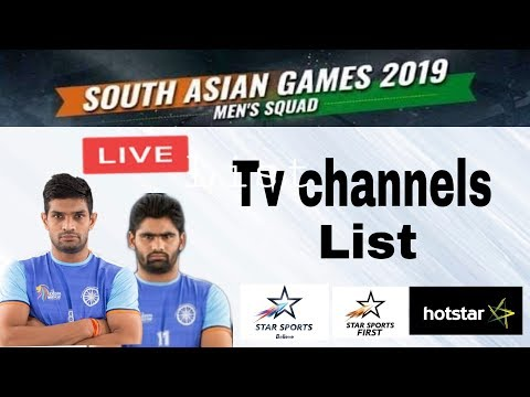 Live TV Channels List South Asian Game 2019 | Schedule South Asian Game 2019