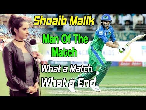 Shoaib Malik Man Of The Match | Peshawar Zalmi Vs Multan Sultans | PSL | Sports Central