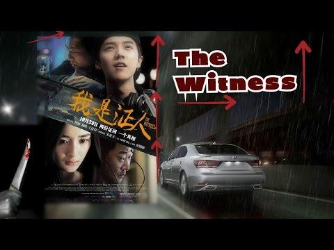 Песня из фильма свидетель китай