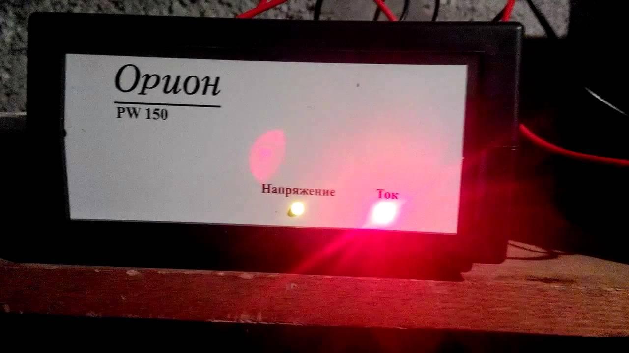 инструкция по применению орион-100к