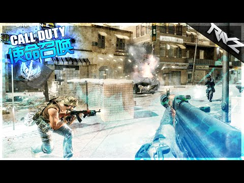 CALL OF DUTY ONLINE - CHINA'S FREE TO PLAY COD GAMEPLAY! A MIX OF ALL CODS! (COD ONLINE GAMEPLAY)