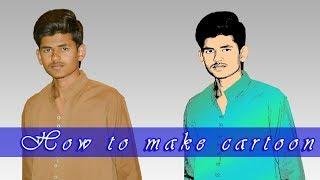 How to make Cartoon in Photoshop CC und in Hindi / Urdu.