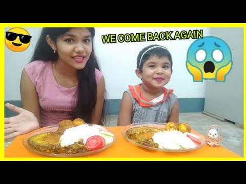 TYPICALLY BONG LUNCH WITH RICE, EGG CURRY, FISH, SALAD/ REAL EATING SHOW/INDIAN MUKBANG/LOTS OF FUN from YouTube · Duration:  9 minutes 20 seconds