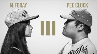"Download lagu TWIO3 : EP.1 "" M.FORAY vs PEE CLOCK "" 