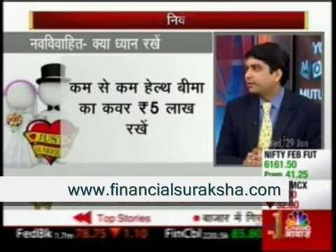 Mutual Fund -Harshvardhan Roongta CFP- Roongta Securities On CNBC Awaaz Your Money 29/01/14