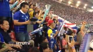 MTUTD.TV FINAL Thailand 2- 0 Malaysia - AFF Suzuki Cup 2014 1st Leg