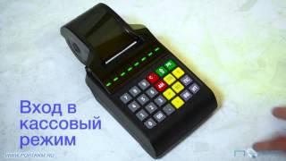 Как пробить чек и поменять чековую ленту на кассе АТОЛ FPrint-90АК(, 2016-03-25T09:35:31.000Z)