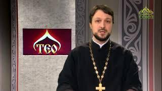 ТЕО (Одесса). Православные новости Одессы. Выпуск от 23 ноября