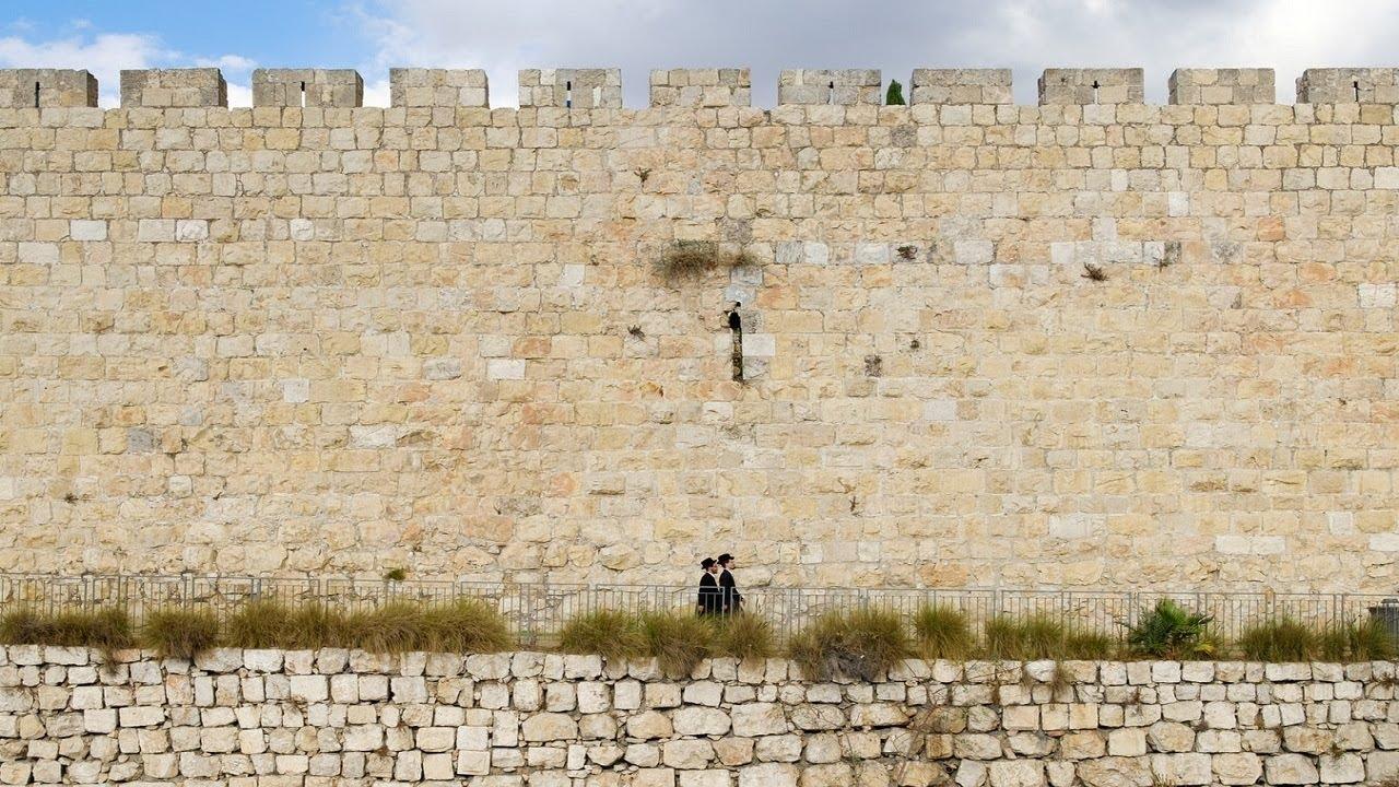 ☢ בול פגיעה - למה קוראים לירושלים ירושלים?