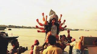 2017 Ma Durga visarjan   Durga Puja 2017      Khoz Bangla