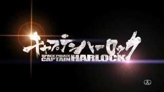 Space Pirate Captain Harlock Director's Trailer [HD]