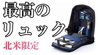 新しいリュックが格好いい Official Bobby Travel Working backpack (Black) thumbnail