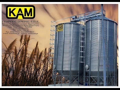 Installation of hopper silo by KAM team