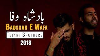 Tejani Brothers   Badshah E Wafa   Muharram 2018 / 1440