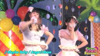 Ange☆Reve - Maybe Baby