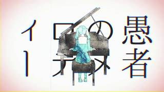 Vocal & Mix: 平淡DamnPlain 填詞: 時光遺忘Rap詞: 平淡DamnPlain 本家:...