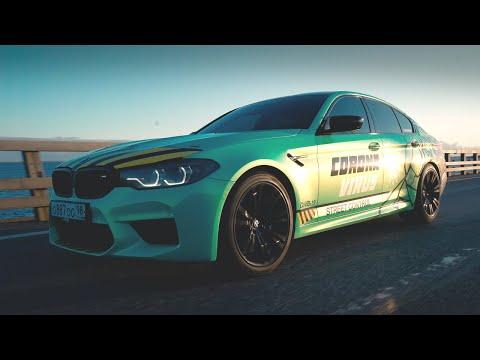 BMW M5 F90 на 780 сил - 2.6 сек до 100 км/ч - правда или ложь?! Реальные замеры динамики разгона!