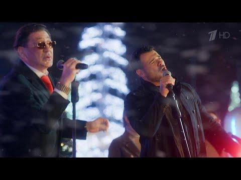 Григорий Лепс ft. EMIN - Аперитив (31 декабря 2019)