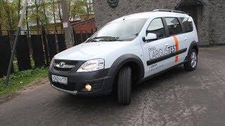 видео Обзор автомобиля Lada Largus Cross. Тюнинг