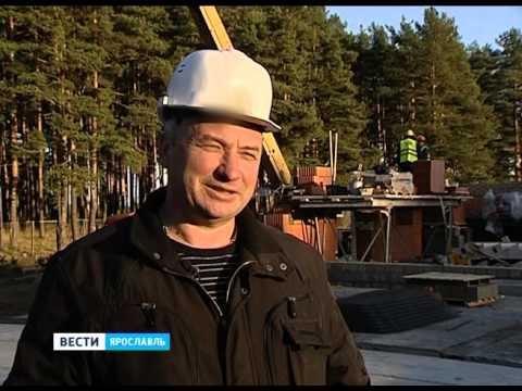 """В Заволжском районе Ярославля появится новый жилой комплекс """"Экогород"""""""