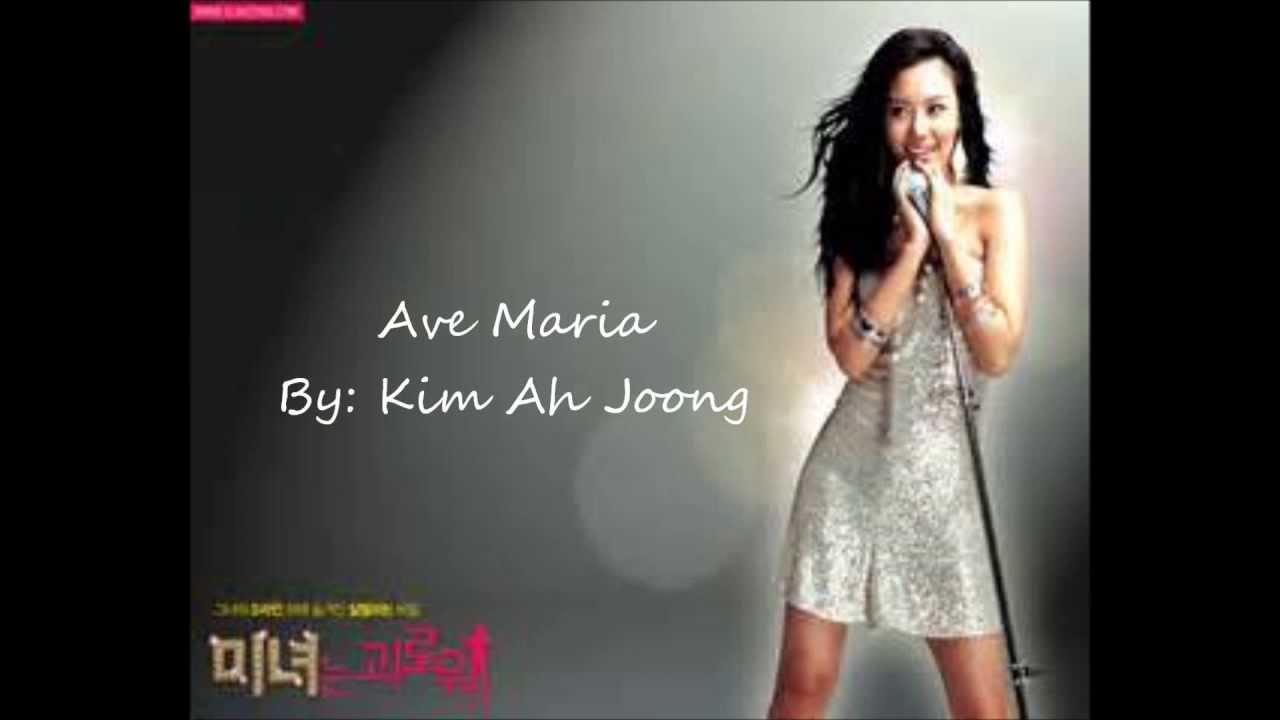 ave maria by kim ah joong with lyrics youtube. Black Bedroom Furniture Sets. Home Design Ideas