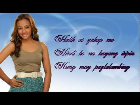 Wala Na Bang Pag-ibig - Liezel Garcia [Lyrics]