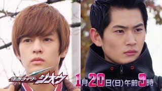 vuclip Kamen Rider Zi-O- Episode 19 PREVIEW (English Subs)