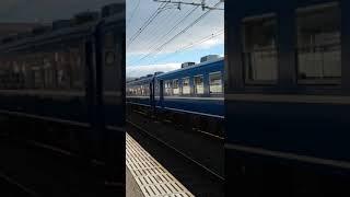 【DD51牽引12系】JR西日本 東海道本線 甲南山手駅を通過