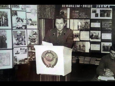 Рожденные в СССР: Андрей Александрович Чувилин
