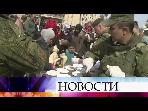 ВСирии российский Центр