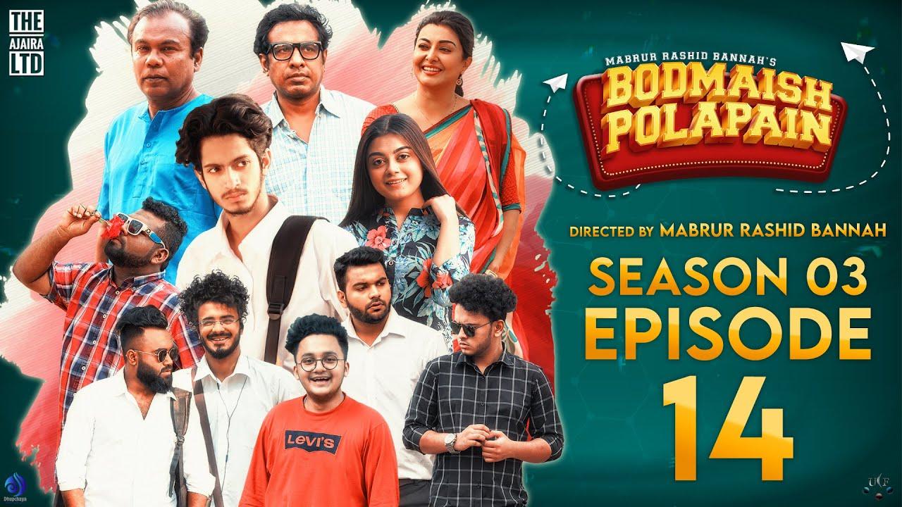 Download Bodmaish Polapain |Season 3|Episode- 14| Prottoy Heron | Marzuk Russell|Bannah|New Bangla Natok 2021