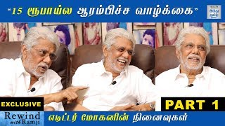 exclusive-interview-with-film-editor-mohan