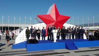 Выступление заместителя министра спорта РФ Сергея Косилова на церемонии Присяги в Спортроты