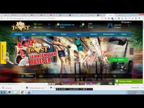 Онлайн казино бездепозитный бонус