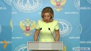 Զախարովա․ Մինսկի խմբի համանախագահները Մոսկվայում խորհրդակցություն են անցկացնելու