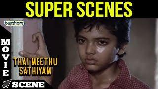 Thai Meethu Sathiyam - Super Scene 6 | Rajinikanth | Sripriya | R.Thyagarajan | Sankar Ganesh