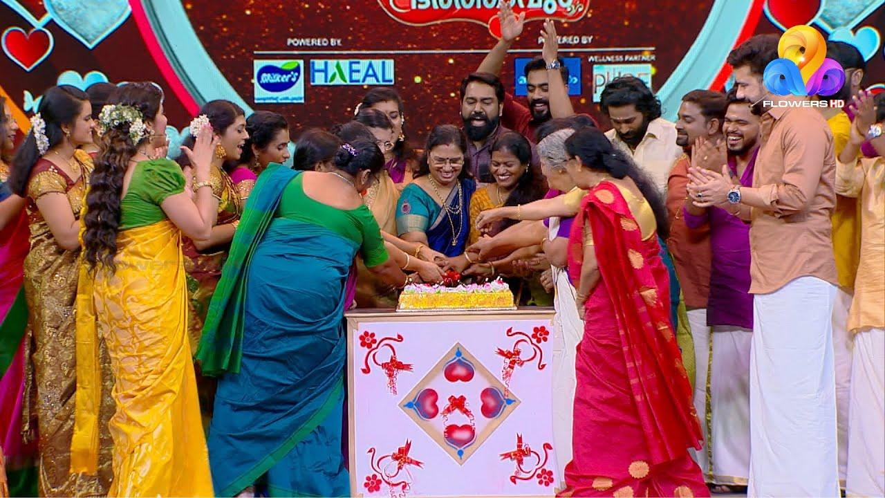 Download Ingane Oru Bharyayum Bharthavum | Flowers | Epi#25