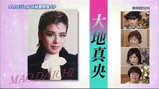 徹子の部屋 1986年 放送 元宝塚歌劇団月組トップスター 大地真央 Mao Da...