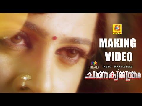 Chanakya Thanthram Making Video   Unni Mukundan Lady Getup   Kannan Thamarakkulam